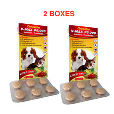 2 of V-max P6000 Chewable Liver Flavor for Tick & Flea Control Cats Dogs 10-77Lb