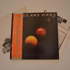 (THE BEATLES) WINGS - Venus and mars - 1975 FIRST PRESS JAPAN LP + 2 FULL POSTER