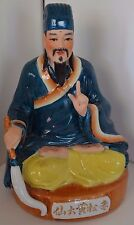 Vintage Asian Oriental Chinese Man Figure Ceramic Signed Statue