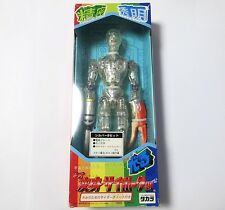 Neo Henshin Cyborg No. 1 Silver B set TAKARA Alien shines New japanese toy
