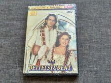 DVD DER BETTELSTUDENT - CLEAR SERAFIN STORZ - SEEFESTSPIELE MORSBICH