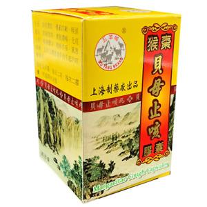 Margaritae Cough Relief Capsules上海猴棗貝母止咳胶囊(30 Capsules) - Free Fast Shipping