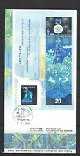 China Hong Kong 2000 FDC Hologram CELEBRATE THE 21st CENTURY Stamp S/S