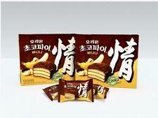 ORION CHOCO PIE BANANA KOREA New Hit Snack 12 Packs 1box 15.7oz (444g) chocolate