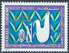Tunesien - 25 Jahre Vereinte Nationen postfrisch 1970 Mi. 738