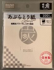 Daiso Japan sumi Charcoal Oil Blotting Paper (100 sheets)