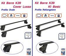 Barre Portatutto Portapacchi VW POLO 2003>2017 5 PORTE K39 RETTANGOLARI Nere