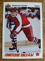 Upper DECK 91-92 VIACHESLAV KOZLOV Soviet Stars #5 Rookie Card Mint