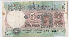 India 5 rupees ND (1975)  Letter E SIGNATURE 85