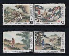 Taiwan Stamp(2686-2689)-1989-特266(556) - Chinese Classical Poetry- Ch'u Ts'u-