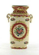 "Porcelain Ceramic Decorative Vase Floral Print 8"""