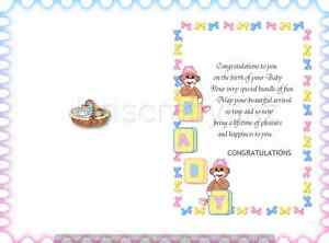15 Patterned New baby card inserts A5