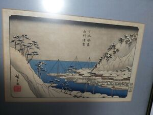 "Utagawa Hiroshige(1797-1858) woodblock print  ""Uraga in Sagami Province """