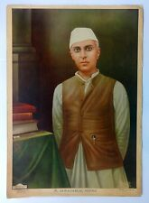 "Vintage poster PT. JAWHARLAL NEHRU By Brijbasi Mathura 14"" x 20"""