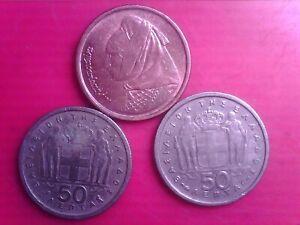 GREECE      50  LEPTA   1954   1959    1   DRACHMA    1990         JAN20