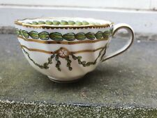 ANTIQUE SPODE & COPELAND CHINA T GOODE & CO LONDON ENGLAND TEA CUP (ONLY)