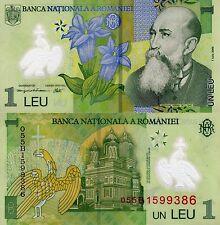 1 ROMANIAN LEU POLYMER BANKNOTE P117 2005 ROMANIA UNC