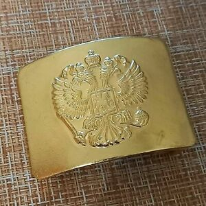 Belt Buckle Military EAGLE Of the Russian Federation BRASS # 13010006