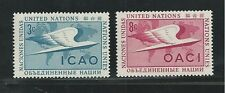 UNITED NATIONS, NEW YORK # 31-32, INTERNATIONAL AVIATION ORGANIZATION 1955