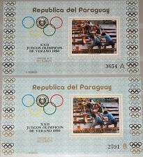 Paraguay 1979 blocco 346 c472 A-B type two si canoe Olympics 1980 Moscow MNH