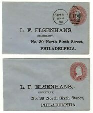 1890 Elsenhans Philadelphia 2-cents postal stationary (one used, one unused)