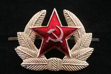 NOS Soviet M69 Hat Badge Beret Spetsnaz Red Army Hammer Sickle Cap Star
