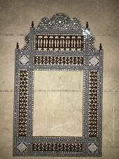 """Wall Mounted Mirror Frame Inlaid Mother of Pearl & Arabesque Work (39.6""""x24.4"""")"""