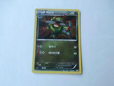 Carte Pokemon Incisache 70 pv Coréenne Coffret des Dragons holo !!!