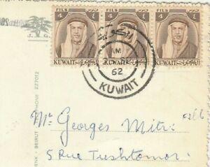 KUWAIT-LEBANON Rare Airmail P.C. Tied 3X4 f. Cds Kuwait DHOUR-CHOUER P.C. 1962