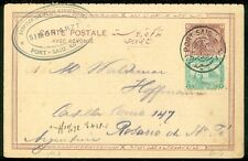 EGYPT : 1897. Uprated & Unsevered Postal Card to Argentina from Cigarette Co.