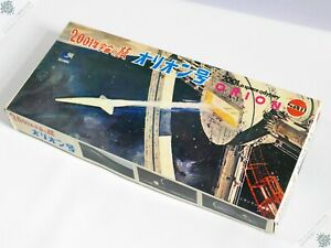 MARUSAN IMAI ORION SPACESHIP 2001 A SPACE ODYSSEY PANAM VINTAGE MODEL KIT TOY