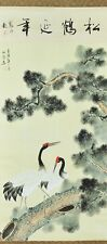 """RARE HAND PAINTED CHINESE WATERCOLOR 'Love Bird' Lot 9772 63""""/28"""""""