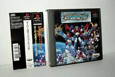 SUPER ROBOT SHOOTING GIOCO USATO SONY PSX PSONE ED GIAPPONESE JAPAN FR1 37049