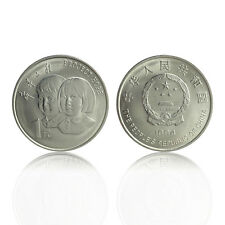 China 1 Yuan Coin, 1994, UNC>5th Anniversary of Project Hope Commemorative coin