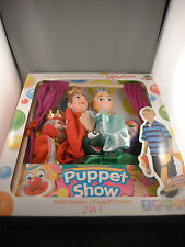Puppets - Frog Prince glove puppet sets Theatre