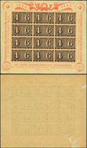 T048 Switzerland Yvert souvenir sheet # 9 mint hinged