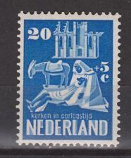 NVPH Netherlands Nederland nr 560 MNH PF kerken in oorlogstijd 1950 Pays Bas