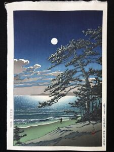 "KAWASE HASUI Japanese Woodblock Print ""Spring moon (Ninomiya coast)"""