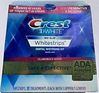 NO BOX CREST 3D GLAMOROUS WHITE Whitestrips Teeth Dental Whitening Strips 8/2021