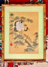 antique Japanese Cranes woodblock  print with bamboo frame