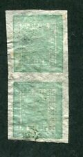 STAMP LOT OF NEPAL, SCOTT #17, TETE-BECHE PAIR ($350) ONE STAMP HAS A THIN
