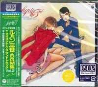 (YUJI ONO)-LUPIN THE 3RD TV ORIGINAL SOUNDTRACK VOL.2 -JAPAN Blu-spec CD2 E25