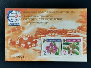 SINGAPORE 1995 Orchid . 6th Series. Limited Print. MNH.
