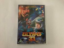 ULISES 31 DVD - Volumen 2 - NUEVO / Sellado - DÉCADA DE 1980 infantil ANIME