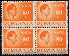 "Romania 1945 King MIhai I 80 LEI definitive stamp,printing error 80 ""LE_"",MNH OG"