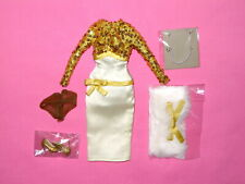 """Integrity Fashion Royalty East 59th Pink Champagne Aurelia Grey 12"""" Doll Outfit"""