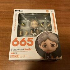 Nendoroid Takashi Sugawara Karasuno figure re sale Japan Pre Sale Haikyuu!