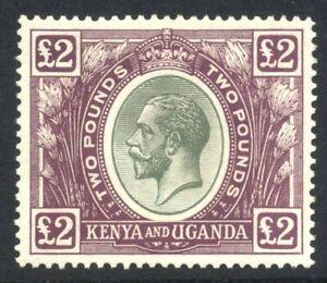 1925 Kenya Uganda & Tanganyika GV £2 SG 96 Mint NH Cat £1100