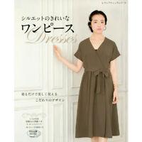 Beautiful SILHOUETTE DRESSES - Japanese Dress Pattern Book
