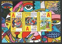 KAZAKHSTAN 2019 CHILDREN PAINT THE WORLD PROJECT SOUVENIR SHEET OF 3 STAMPS MINT